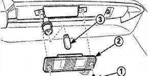 Как снять фонарь освещения номерного знака на Дэу Матиз