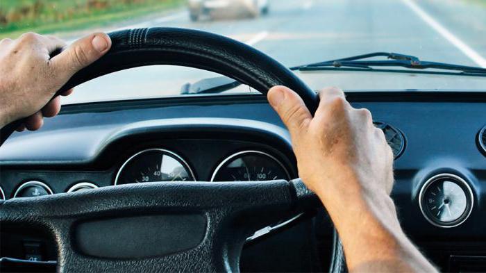 Причины вибрации автомобиля на скорости