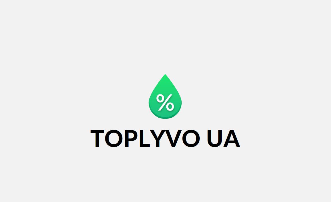 Чому з додатком Toplyvo UA вигідно заправляти авто?