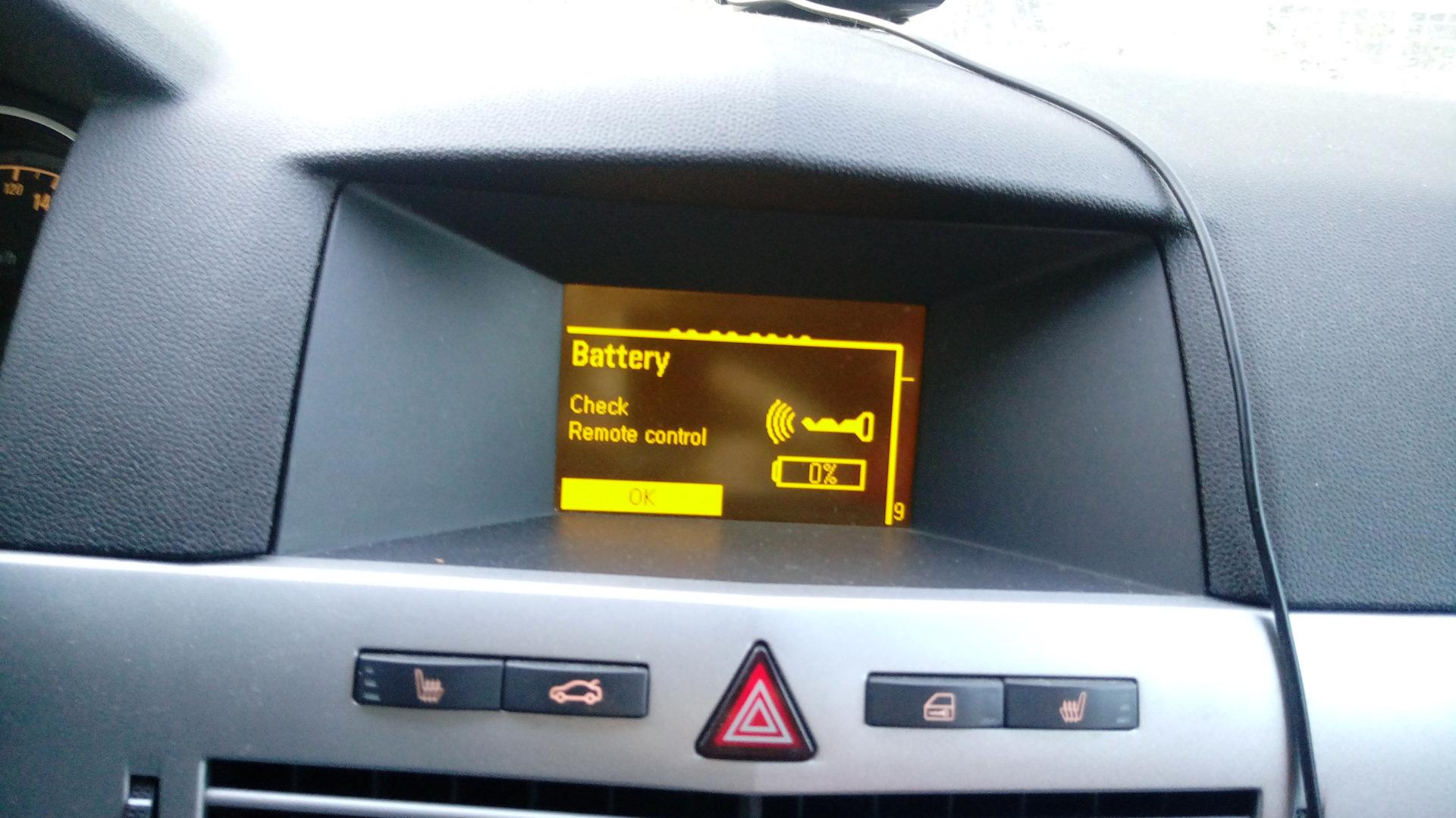 Почему сам садится аккумулятор в автомобиле: скрытые причины