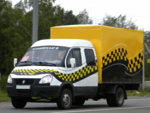 Грузовое такси, все детали о данной услуге
