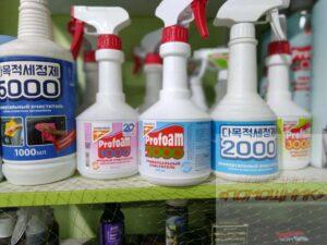 бренд очистители для салона машины